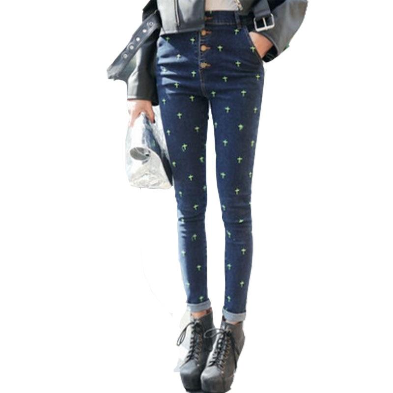 High Waist Jeans font b Women b font Nice Korean Style Candy Jeans Retro Fluorescent Cross