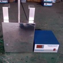 2400 Вт погружной ультразвуковой преобразователь 17 кГц/20 кГц/25