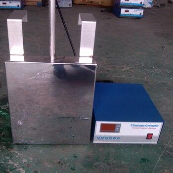 2400W Submersible Ultrasonic Transducer 17khz/20khz/25khz/28khz/30khz/33khz/40khz Select only one frequency 20khz 100w ultrasonic cleaning transducer pzt 8 waterproof corrosion resistant ultrasonic cleaner transducer