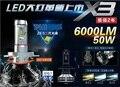 Super Bright Car Headlights 12V 24V H7 LED H8 H9 H11 HB3 9005 HB4 9006 9012 H4 hi/lo 50W 6000lm DIY 3000K 6000K 8000K 360 degree
