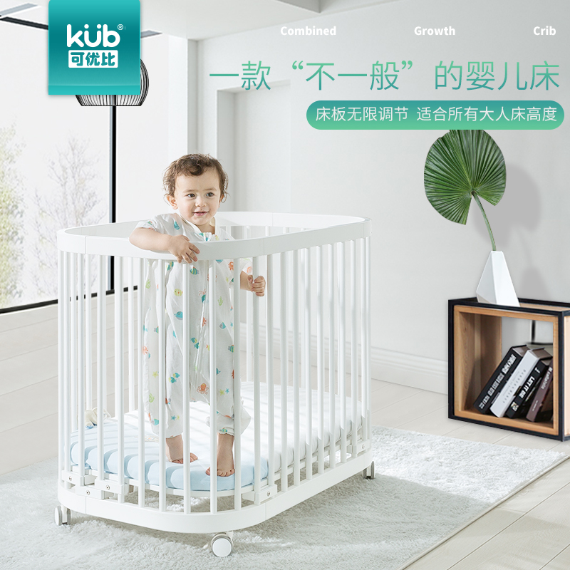 Healthy Pine Wood Paint Crib Multi-function Adjustment Stitching Bed Multi-function Newborn Baby Bed Roller Moving Twin Bed