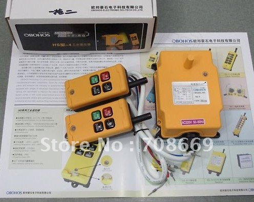 HS-4 2 Transmitters 1 Motion 1 Speed Hoist Crane Truck Remote Control System 24VDC
