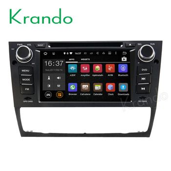Krando Android 10.0 car radio gps dvd player for bmw 3 series e90 e91 e92 e93 2005-2012 navigation multimedia system WIFI 3G BT image