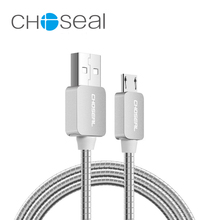 Choseal Micro USB Cable Aluminum Alloy  Charger Cable Mobile Phone Charing Cable For Smart Phone USB Cable Sliver