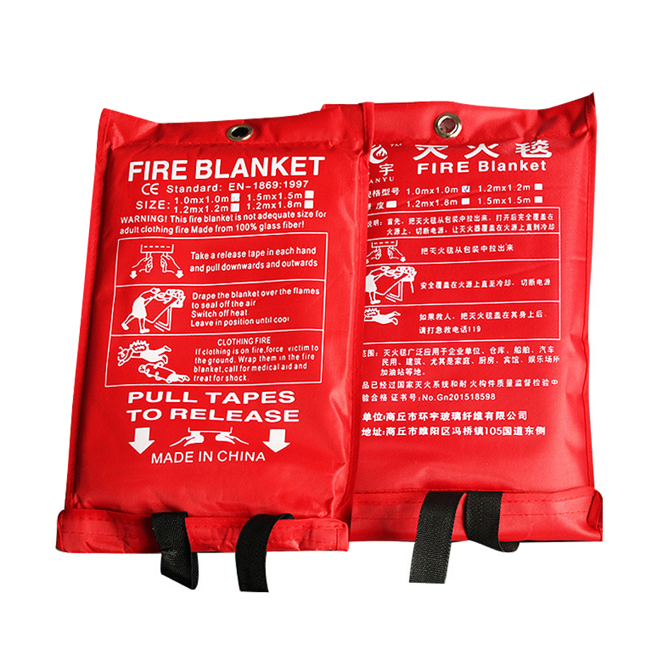 2x2m Fire-Blanket Emergency Survival Safety Fires Glass Fiber Clothing 0.45mm PRE Emergency Personal Self Survival Fire-Shelter