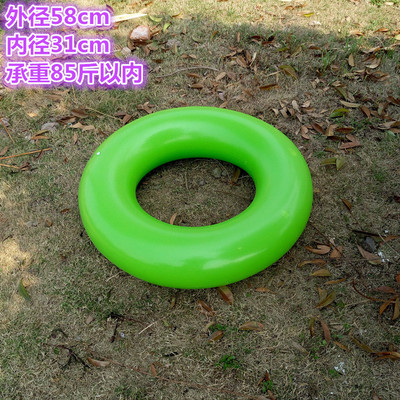 Kids Outdoor Toy Thicken Inflatable Water Play Beach Toy Swam Children Float Inflatable Swan Ring Summer Water Fun Pool Toys