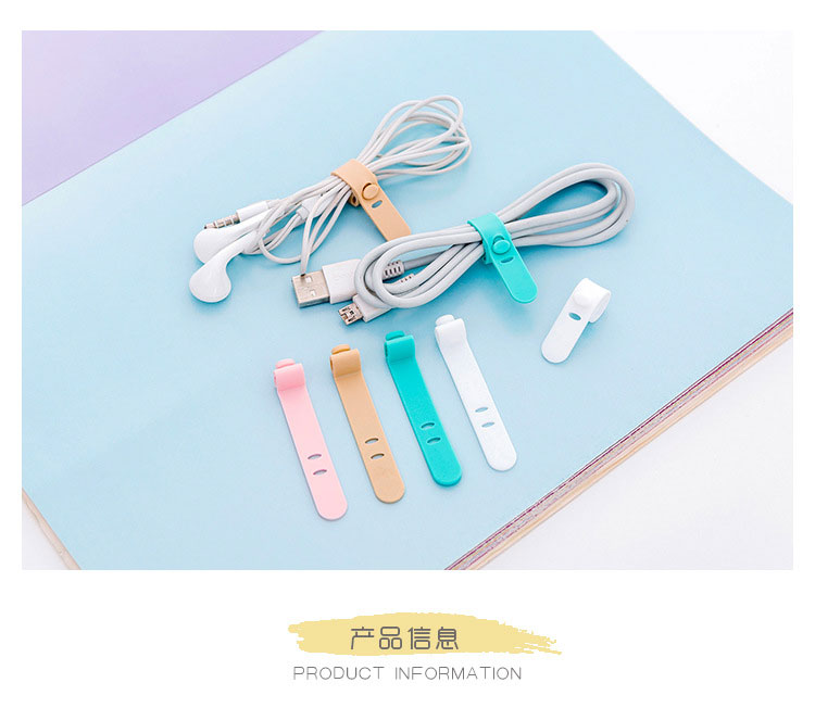 4 pcs/lot Simple silicone tape strap winder ear mechanism storage line multifunction receive Bag clips data cable strapping tape
