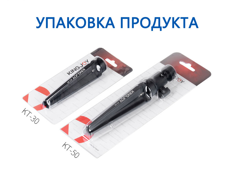 kt-30_18