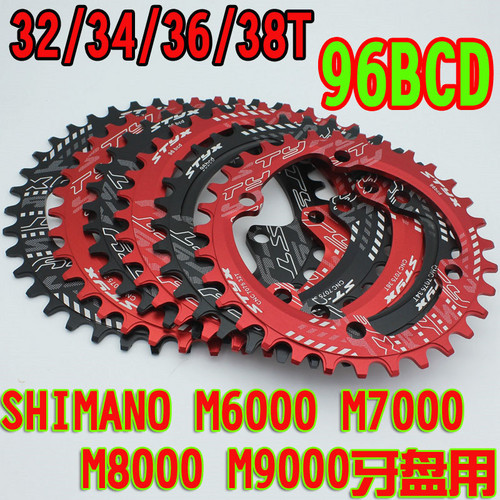 32T 34T 36T 96BCD Aluminum Alloy Bicycle <font><b>Chainring</b></font> Chainwheel MTB Bike Road Bicycle Chain Ring Narrow Wide for <font><b>M7000</b></font> M8000 M9000 image