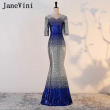 JaneVini Gradient Sequined Long Mother of the Bride