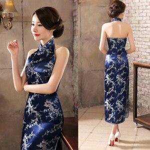 Granatowy niebieski w stylu Vintage Lady suknia wieczorowa z satyny chiński nowość bez pleców Cheongsam Qipao kwiat rozmiar S M L XL XXL XXXL