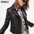 Только Женская облегающая байкерская куртка на молнии с отворотом | 118310528