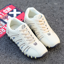 Women Sneakers Vulcanized Footwear Sports Running Shoes Light Weight Beige Striped Casual shoes