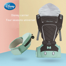 Disney Baby Carrier sling  Kid Baby Hipseat Sling Front Facing Kangaroo Baby Wrap Carrier for Baby Travel 0-36 Months купить дешево онлайн