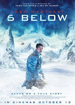 《雪山奇迹》2017年美国剧情,传记,冒险电影在线观看