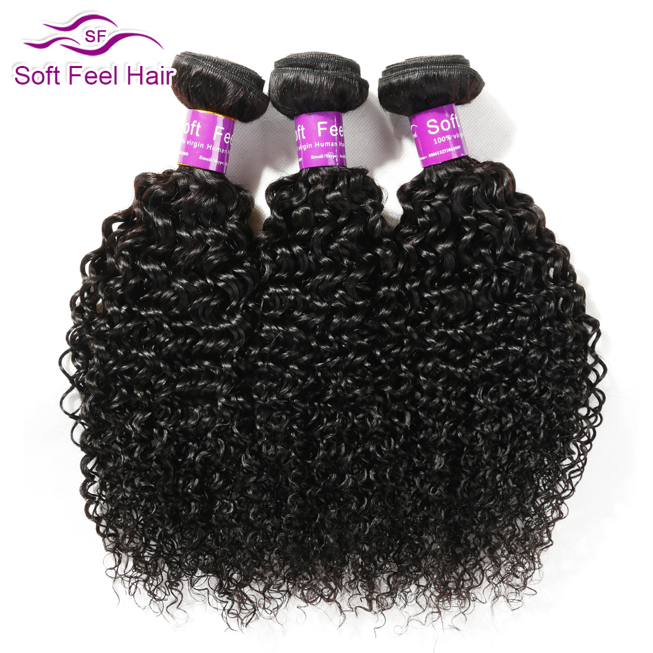 Soft Feel Hair 1/3 / 4PCS Kinky Curly Hair Bundles Brazilian Hair Weave Bundle Remy Human Hair Extensions 8-28 Inch Natural Color
