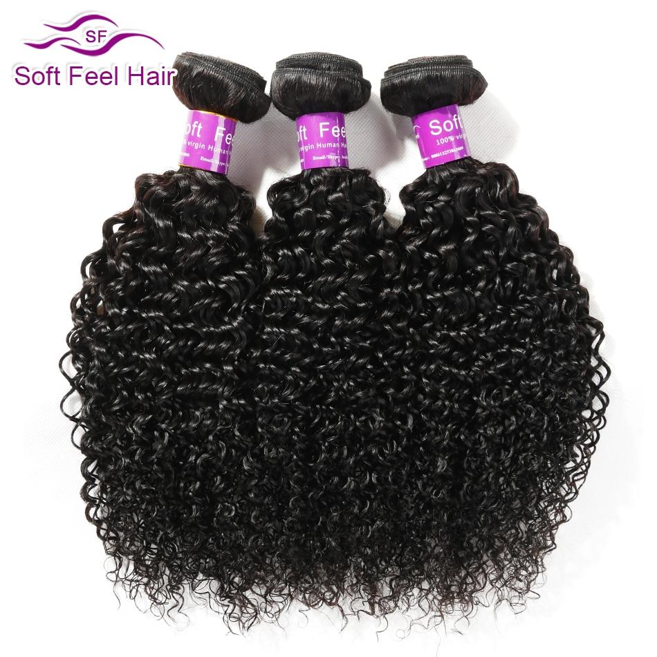 Weiches Gefühl Haar 1/3 / 4PCS verworrenes lockiges Haar bündelt brasilianische Haarwebart Bündel Remy Menschenhaarverlängerungen 8-28 Zoll natürliche Farbe