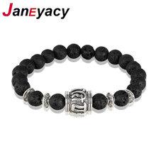 Модный мужской браслет janeyacy 2018 женский популярный из натурального