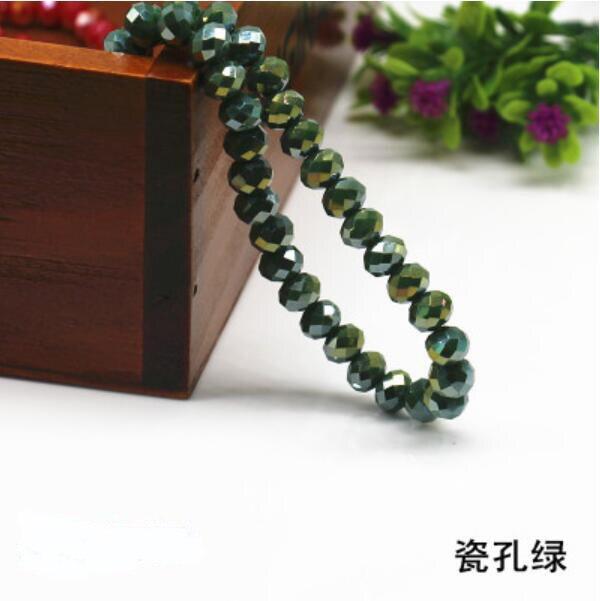138号瓷孔绿