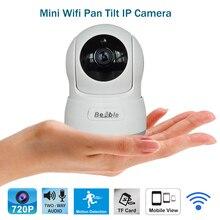 Мобильный Вид HD720P Ик Миниатюрный Безопасности Беспроводной IP Наклона Камеры