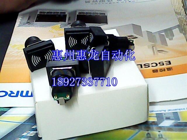 [ZOB] fourniture de nouveaux M2BJ-B24B originaux-buzzer-2 PCS/LOT