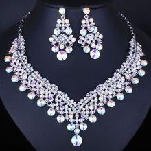 Farlena многоцветные стразы капли воды ожерелье серьги для невесты