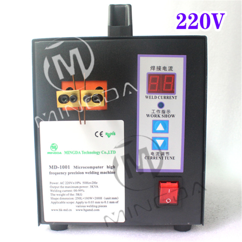 цена на 220V Battery Tab Welding Machine Professional Manufacture Direct Sale Battery Spot Welding Machine Supplilers In China
