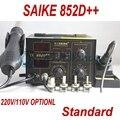 ++ Padrão Saike 852D Estação de Retrabalho ferro De Solda Pistola de Ar Quente Estação de Retrabalho Ar Quente estação de solda 220 V ou 110 V