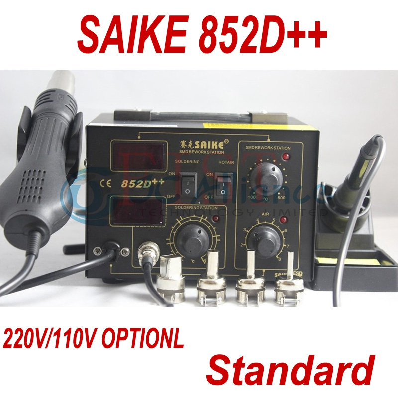 Saike 852D++ Standard Rework Station Soldering iron Hot Air Rework Station Hot Air Gun soldering station 220V or 110V  dhl free saike 852d iron solder soldering hot air gun 2 in 1 rework station 220v 110v many gifts