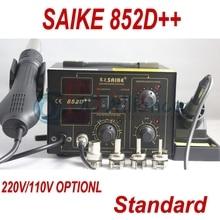 Saike 852D + + Стандартный Паяльная Станция паяльник Термовоздушная Паяльная Станция Воздушный Пистолет паяльная станция 220 В или 110 В