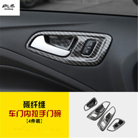 4pcs/lot ABS carbon fiber grain Interior door shake handshandle decoration cover for 2017 2018 FORD KUGA Escape car accessories