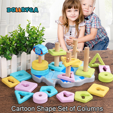 цены DOLLRYGA DIY Children Wooden Building Blocks Children Early Education Toys Interactive Cartoon Elephant Shape Solid Toy For Kids