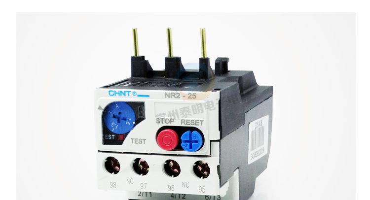 Free shipping 1PC high quality CHNT NR2-25/Z Thermal overload relay CJX2 0.1-0.16A/0.63-1A/1-1.6A/1.25-2A Thermal Relay выключатель chnt cnht lw112 16 1