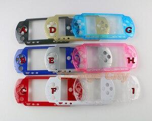 Image 2 - Hàng Đầu Trên Mặt Trước Mặt Vỏ Bao Da Ốp Lưng Thay Thế Cho Máy PSP 1000 1001 Mỡ Mặt Dành Cho PSP1000 Mỡ