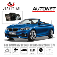 JiaYiTian Rear View Camera For BMW M2 coupe F87 M240I M235I M228I CCD Night Vision Backup Reversing Camera license plate camera