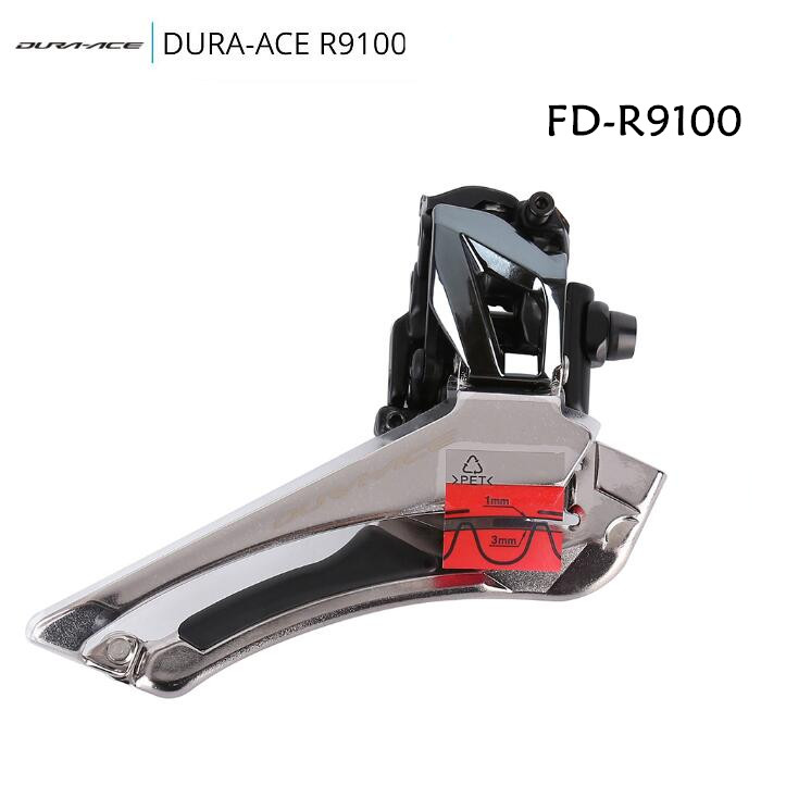 Shimano Dura Ace R9100 FD-R9100 11 Speed road bike Front Derailleur braze on clamp 31.8mm 34.9mm free shipping 2014 original dura ace 9000 2 11 speed mtb road bike groutset top level bicycle derailleur 8 piece set
