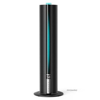 Household floor type humidifier Intelligent Air Purifying Humidifier Air Purifier 7.5L Ultra Quiet With Timer & lightnight 220v