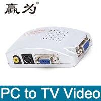 NTSC PAL Universal PC VGA a TV AV RCA Señal Adaptador Convertidor Caja de Distribución de vídeo Compuesto para el Ordenador Portátil PC VGA a AV RCA HDTV