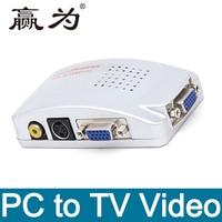 Universale PC VGA a TV RCA AV Segnale NTSC PAL Convertitore Dell'adattatore Video Switch Box Composito per il Computer Portatile PC HDTV VGA a RCA AV