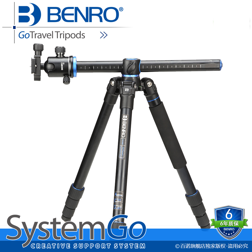 BENRO Portable Profeesional Travel Tripod Professional Photographic Portable Tripod For Digital SLR DSLR Camera GA268TB2 in Tripods from Consumer Electronics