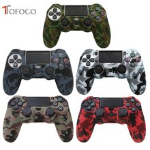 10 สีอำพราง Anti - slip ซิลิโคนสำหรับ Sony PlayStation Dualshock 4 PS4 DS4 Pro Slim Controller & stick Grip(China)