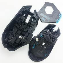 Brand new Original Top Shell / Cover Replacement mouse shell with weight cover f