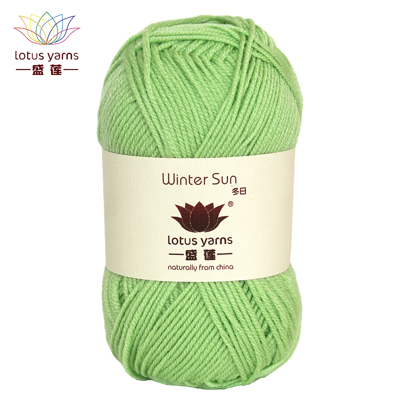 Lotus Yarns Winter Sun Yarn Natural Merino Wool Hand Knitting Colored DIY Crochet