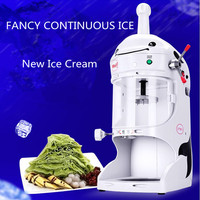 220V Commercial Soft Ice Cream Machine Full Automatic Yogurt Machine Fancy Continuous Ice Crusher Including Bucket