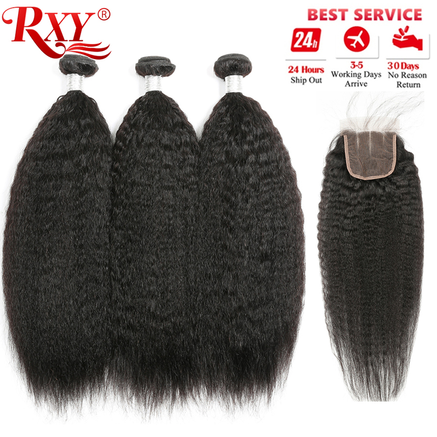 RXY Kinky Straight Hair 3 Bundles With Closure 100 Brazilian Human Hair Weave Bundles With Lace
