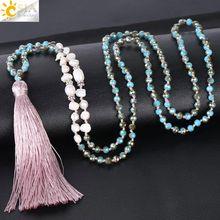CSJA Rosa seda borla collar madre perla azul cuentas de vidrio anudado 4mm Rondelle cristales facetados para mujer joyería Punk s053