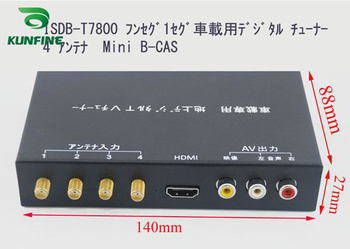 12V-24V Car Digital TV Receiver ISDB-T Full One Seg Mini B-cas Card With Four Tuner Antenna 1