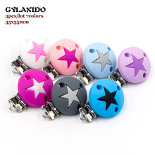 3Pcs Star Perle Silicone Pacifier Clip Infant Soother Clasp Adapters Stainless Nipple Holder
