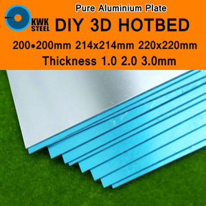 Aluminum Plate Sheet Board Pure AL Plates Frame for 3D Printer DIY Heated Bed Heatbed Hotbed 214x214mm 220x220mm 1mm 2mm 3mm