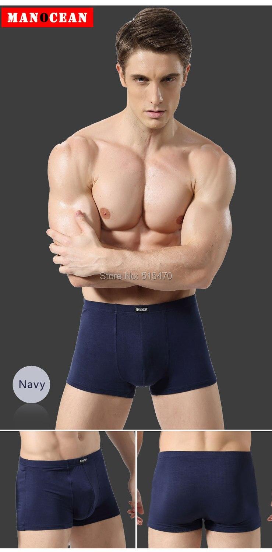 Manocean brand High Quality Men Boxers Shorts Man Panties Underwear Breathable Modal Shorts Men Gay Boxers Shorts Men (14).jpg